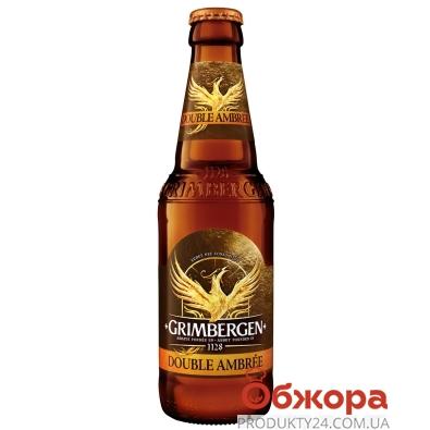 Пиво Грімберген 0,33л Дабл-Амбре – ІМ «Обжора»