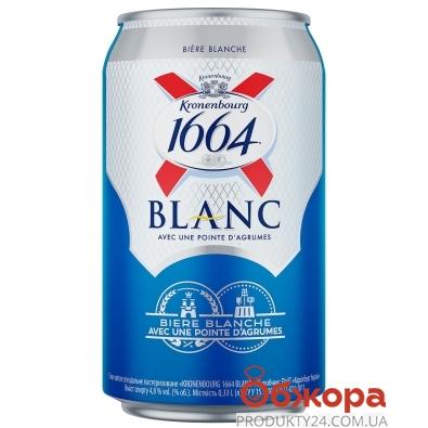 Пиво Кроненбург 0,33л Бланк Ж/Б – ІМ «Обжора»