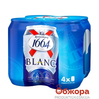Пиво Кроненбург 0,33л Бланк Ж/Б 4-пак – ІМ «Обжора»