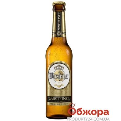 Пиво Варштайнер (Warsteiner) 0.33 л – ИМ «Обжора»