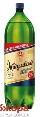 Пиво Жигулівське Запорізького розливу 2,5л – ІМ «Обжора»