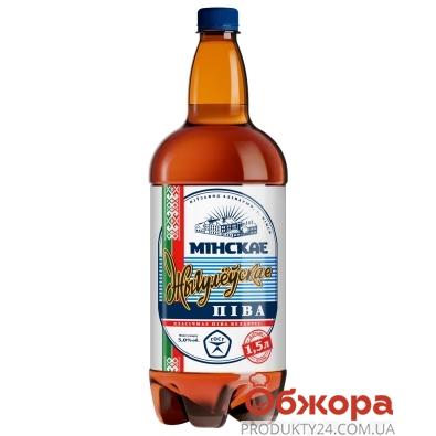 Пиво Минское Жигулёвское 1,5 л – ИМ «Обжора»