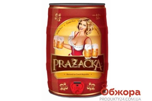 Пиво Пражечка 5 л – ИМ «Обжора»