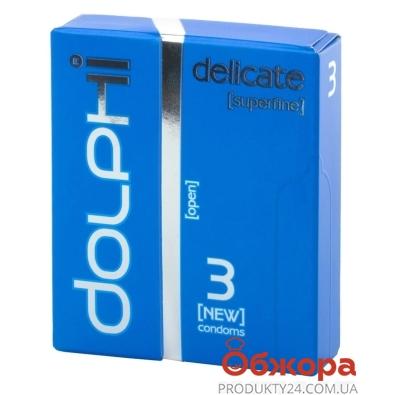 Презервативы DOLPHI LUX Delicate 3 шт – ИМ «Обжора»