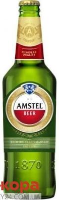 Пиво Amstel 0,5л – ІМ «Обжора»
