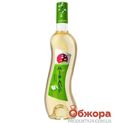 Напиток винный Микадо Яблоко 0,7л – ИМ «Обжора»