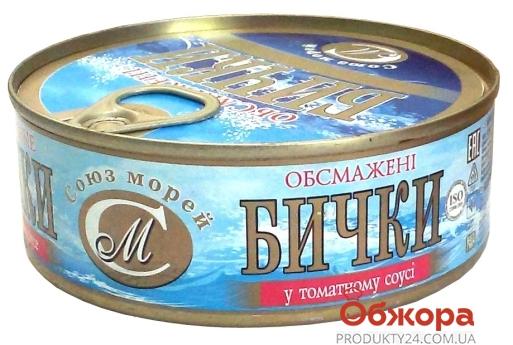 Бычки обжаренные в томатном соусе Союз-Морей 250 г – ИМ «Обжора»