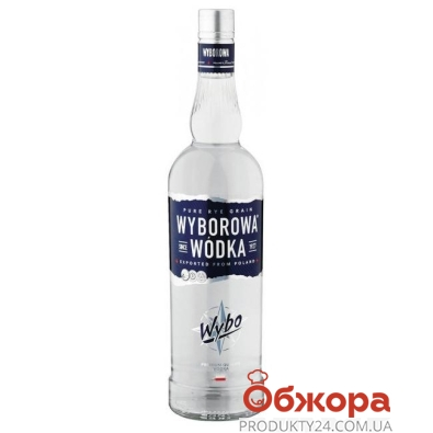 Водка Wyborowa 1,0 л 40% – ИМ «Обжора»