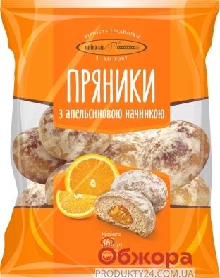 Пряник Київхліб 360 г апельсиновая начинка – ИМ «Обжора»
