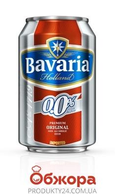 Пиво Bavaria 0.33 л ж/б б/а – ИМ «Обжора»