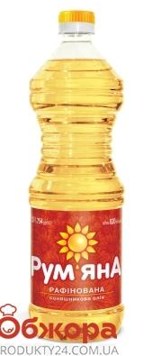 Олія Рум`яна 0,82л соняшникова раф