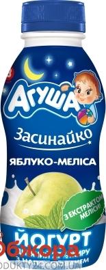 Йогурт Агуша 2,7% 200г Засинайко (яблуко-меліса) – ІМ «Обжора»