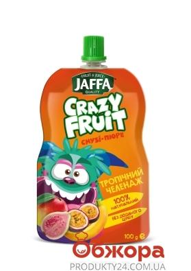 Смузи тропик Jaffa Crazy Fruit 0,1 л – ИМ «Обжора»