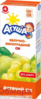 Сік Агуша 200г яблуко-виноград – ІМ «Обжора»