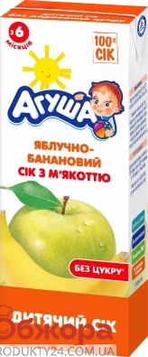 Сік Агуша 200г яблуко-банан – ІМ «Обжора»