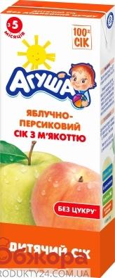 Сік Агуша 200г яблуко-персик вітамінІзований – ІМ «Обжора»
