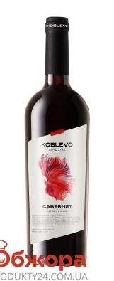 Вино Коблево Бордо Каберне красное сухое 0,75 л – ИМ «Обжора»
