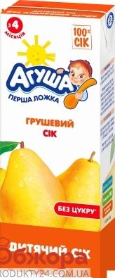 Сік Агуша 200г груша – ІМ «Обжора»