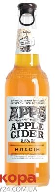 Напій Сидр  сл/алк класичний `APPS` 0,5 л – ІМ «Обжора»