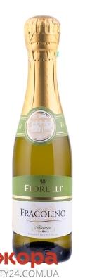 Напиток винный Фиорелли, Фраголино Бянко, 0,2 л – ІМ «Обжора»