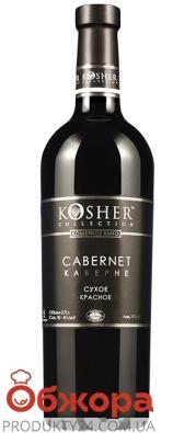 Вино Кошер Каберне красное сухое 0,75 л – ИМ «Обжора»