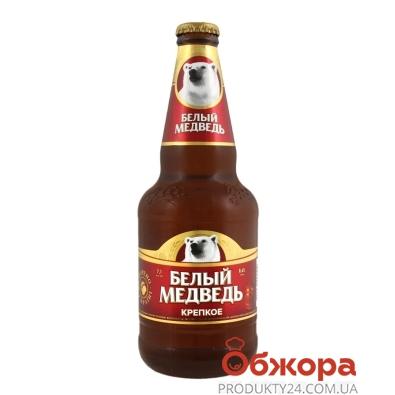 Пиво Білий Ведмідь 0,45 міцне – ІМ «Обжора»
