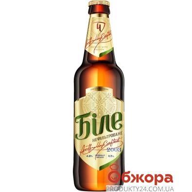 Пиво Чернігівське 0,5л біле – ІМ «Обжора»