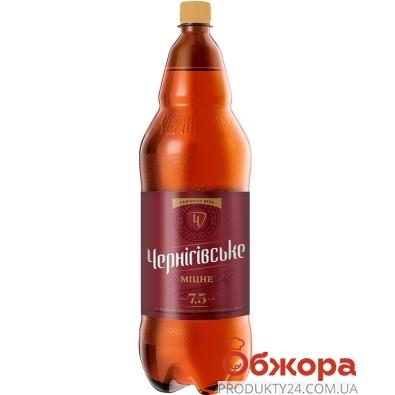 Пиво Чернігівське 2,0л міцне – ІМ «Обжора»