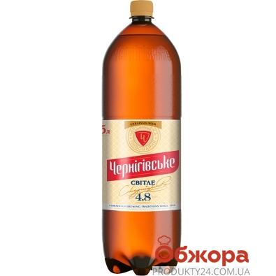 Пиво Черниговское светлое 2,35 л. – ИМ «Обжора»