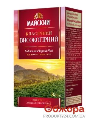 Чай Майский Высокогорный классический 85 г – ІМ «Обжора»