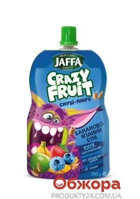 Смузи Джаффа Crazy Fruit 0,1 л из бананов, яблук,черники и клубники со злаками – ИМ «Обжора»