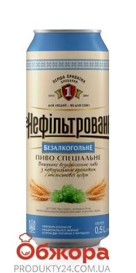 Пиво ППБ 0,5 л б/а нефильтрованное – ИМ «Обжора»
