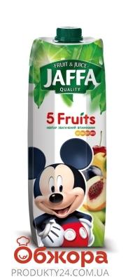 Нектар Джаффа 0,95л `5 Фруктів` – ІМ «Обжора»