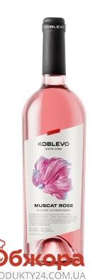 Вино Koblevo Бордо Мускат 0,75л рожеве н/сол – ІМ «Обжора»