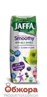 Смузі Джаффа 0,25л з лісовими ягодами – ІМ «Обжора»