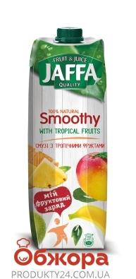 Сок Джаффа Смузи 0,95 л с тропическими фруктами – ИМ «Обжора»