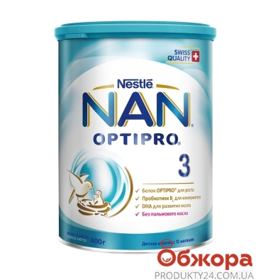 Молочна суміш Nestle WTC 400г NAN-3 – ІМ «Обжора»