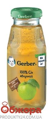 Сік Gerber 175г яблучний new – ІМ «Обжора»
