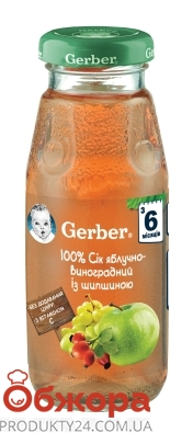 Сік Gerber 175г яблуко-виноград-шипшина – ІМ «Обжора»
