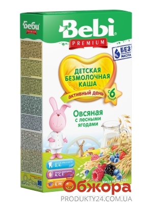 Каша Bebi Premium 200г Вівсяна з лісовими ягодами б/м з 6міс – ІМ «Обжора»