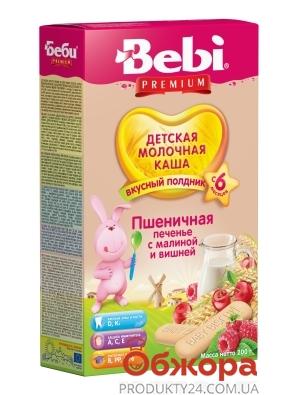 Каша Bebi Premium 200г Пшенична полуденок мол. печиво малина вишня з 6 міс – ІМ «Обжора»