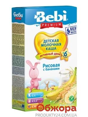 Каша Bebi Premium  250г молочна с бананом з 6 міс – ІМ «Обжора»