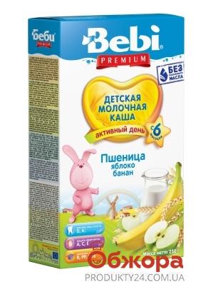 Каша Bebi Premium 250г Пшенична мол. яблуко банан з 6 міс – ІМ «Обжора»