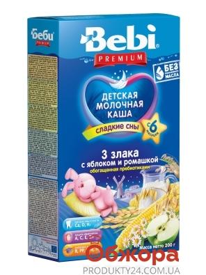 Каша Bebi Premium 200г мол. 3 злака з яблуком і ромашкою з 6 міс – ІМ «Обжора»