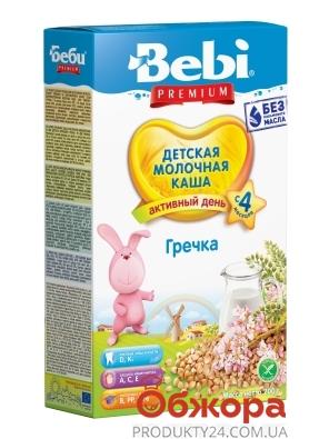 Каша Bebi Premium 200г Гречнева молочна з 4 міс – ІМ «Обжора»