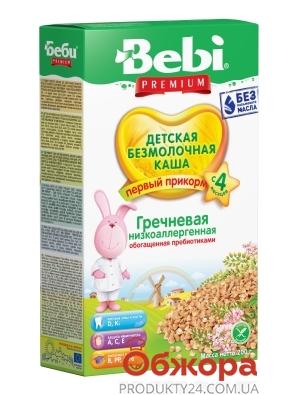 Каша Bebi Premium 200г Гречнева низкоаллергенна б/м з 4 міс – ІМ «Обжора»
