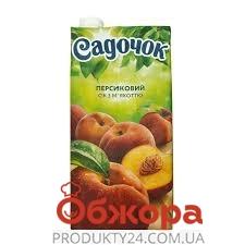 Сік Садочок 1,93л персик – ІМ «Обжора»