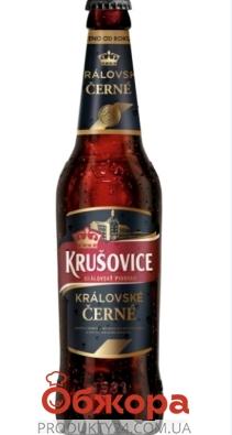 Пиво Крушовице (Krušovice) Черное 0,5л – ИМ «Обжора»