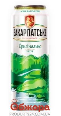 Пиво Закарпатське Перша Приватна Броварня 0,5 л ж/б – ИМ «Обжора»