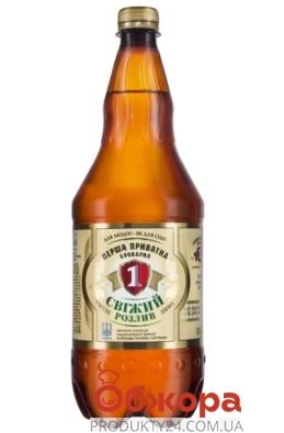 Пиво ППБ 1,2л Свіжий Розлив – ІМ «Обжора»